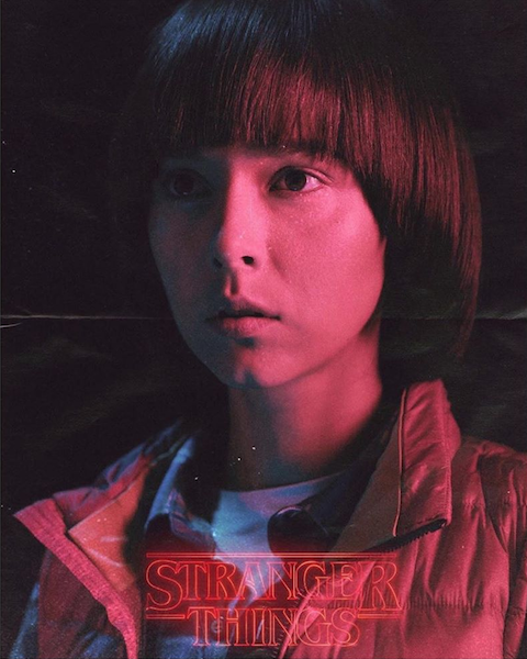 "Netflix ""Stranger Things"" / Monika Brodka"